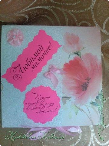 Приложение к подарку маме на день рождения! фото 5