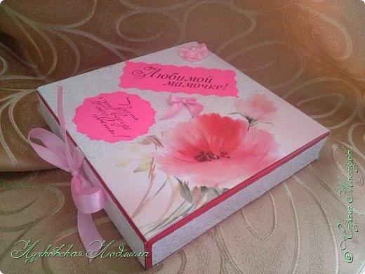 Приложение к подарку маме на день рождения! фото 1