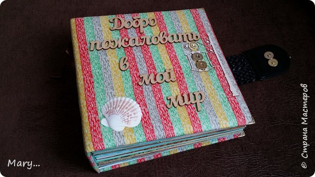 Вот такой альбом я подарила маме на День Рождение! Она каждый год ездит в разные страны, а в этом альбоме собраны фотографии почти со всех мест где она побывала. Альбом делала по мастер-классу http://stranamasterov.ru/node/797400?c=favorite. фото 2