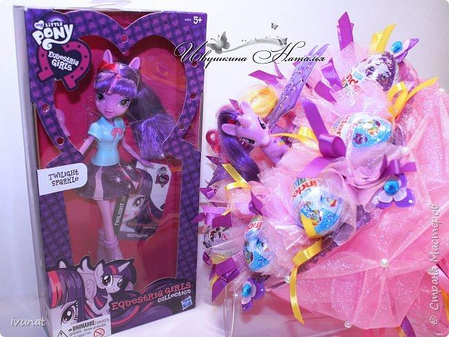 Букет с киндер сюрпризами и и игрушкой. фото 6