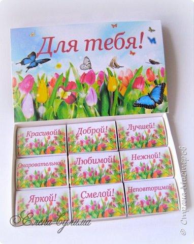 Я правда с опозданием, но лучше поздно, милые девочки, девушки, мамы и бабушки, позадравляю всех вас с прошедшим праздником весны, 8 марта, крепкого здоровья вам и вашим близким, огромного женского счастья, мирного неба, добра и благополучия!!!  У меня правда праздник грустный получился, 7го числа дедушка умер, так что не до празднования было.  Но не будем о грустном, а лучше напомню, что сейчас идет две игры: продолжается прием работ на флористический конкурс http://stranamasterov.ru/node/1004530 (прием работ до 17 марта продлен), который проводит Надюша Необыкновенная , также Ирочка Рязаночка объявила свит-игру http://stranamasterov.ru/node/1011037?c=favusers , так что присоединяйтесь )  фото 7
