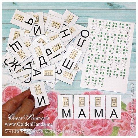 """Всем доброго дня!  Со шрифтом Брайля я познакомилась в прошлом году, когда готовила серию новогодних открыток для проекта """"Невидимые дети"""" Сегодня я решила сделать карточки с алфавитом для девочки которая не видит."""