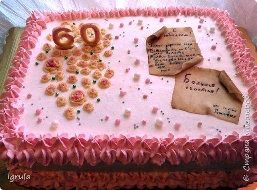 Доброго здравия и хорошего настроения. Тортиков много поднакопилось так, что решила все за раз показать. Например эти три были сделаны для бабушки, мамы и дочки У которых день рождения совпадает. Традиция у них что ли в семье такая...  фото 2