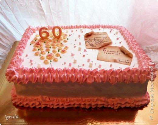 Доброго здравия и хорошего настроения. Тортиков много поднакопилось так, что решила все за раз показать. Например эти три были сделаны для бабушки, мамы и дочки У которых день рождения совпадает. Традиция у них что ли в семье такая...  фото 3