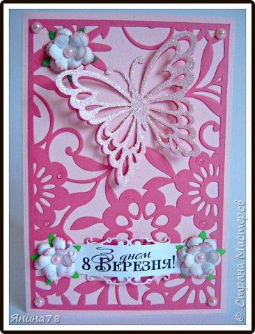 Две открытки-сестрички. фото 11