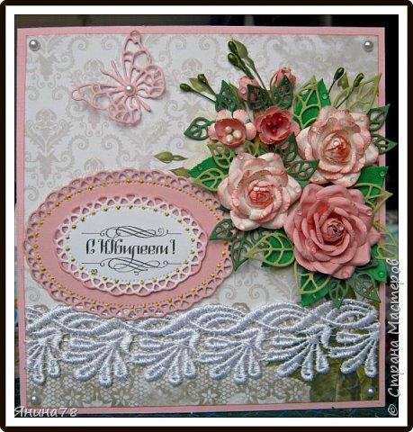 Две открытки-сестрички. фото 1