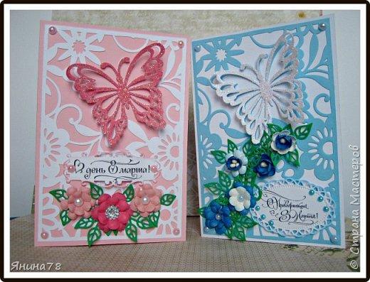 Две открытки-сестрички. фото 5