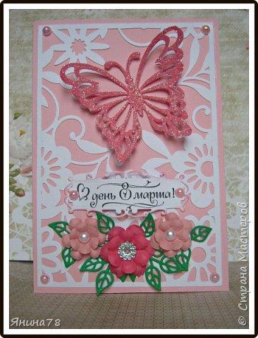 Две открытки-сестрички. фото 6