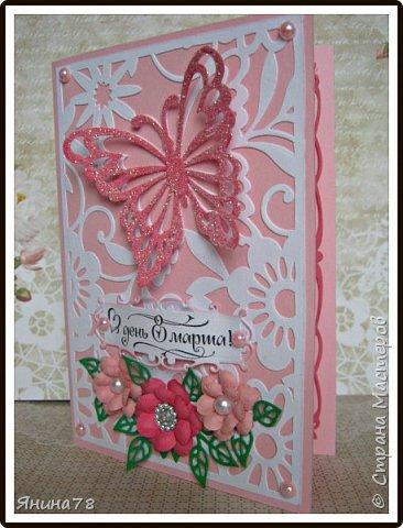 Две открытки-сестрички. фото 7