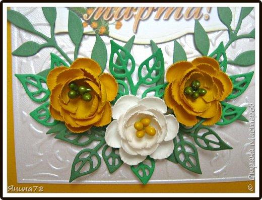 Две открытки-сестрички. фото 13