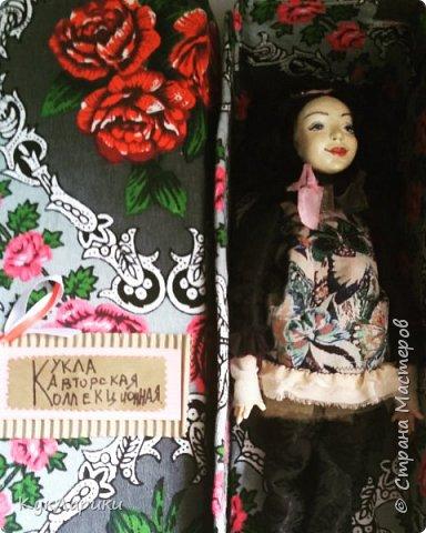 Всем Привет!!!Мои Дорогие!!!Я сегодня счастлива!!!Я доделала куколку!!!Ура Товарищи!!!! фото 8