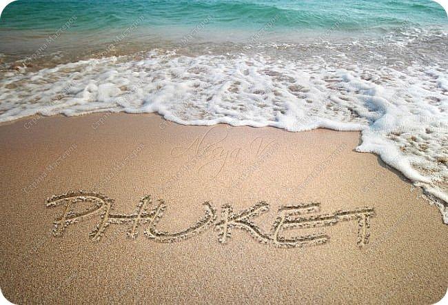 Здравствуйте! Предлагаю вам окунуться в атмосферу экзотики, вечного лета  и улыбок ! Да, это  Таиланд. А место, где мы насладимся отдыхом - о.Пхукет, его западное побережье , - уютные и относительно чистые заливы и пляжи Патонга.  Для нас отдых - прежде всего познавательные экскурсии и  наслаждение природой.    Андаманское море, Индийский океан...Добро пожаловать на нашу маленькую экскурсию! фото 1