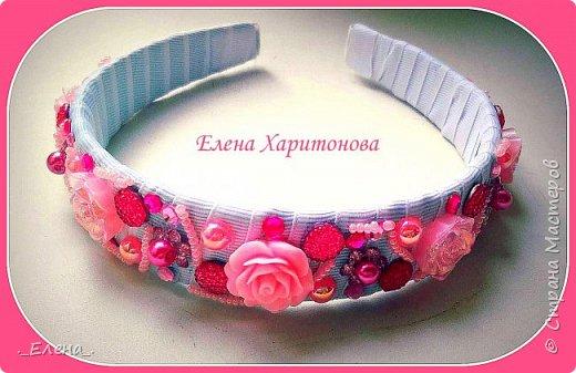 """Ободок """"Розовое настроение"""" фото 2"""