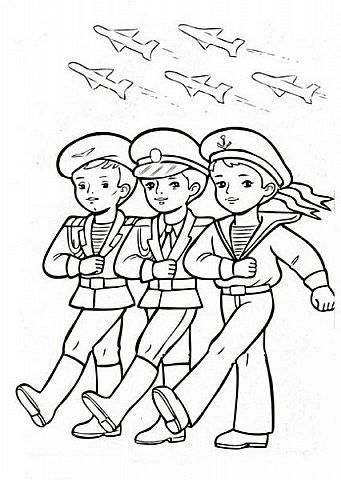 Наши воины полны Мужества и чести! В День защитника страны Все мы с ними вместе.  Мы военных с этим днём Поздравляем дружно! А когда мы подрастём, Родине послужим! (А.Гольцева) фото 16