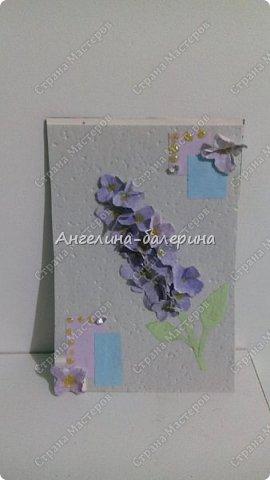 """Добрый день! Предоставляю вашему вниманию карточку АТС """"Сирень"""".  Как я делаю цветы сирени? фото 1"""