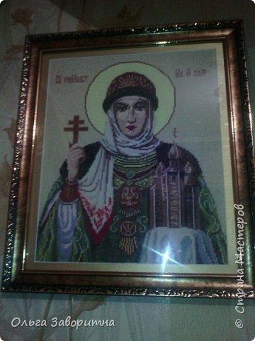 Равноапостольная Великая Княгиня Ольга. Вышито нитками. фото 1