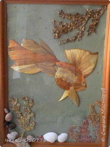 Рыбуська
