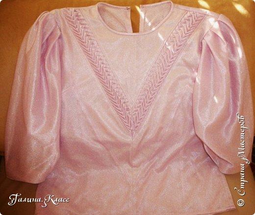 Нарядная блузка с декоративной вставкой. Даже не знаю, как назвать этот вид рукоделия - скорее всего, драпировка.  фото 2