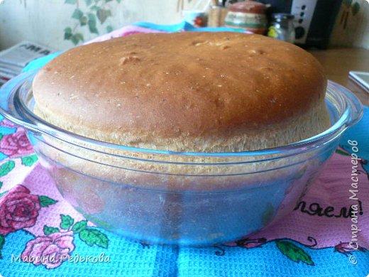 Девчонки, накрылась моя хлебопечка!(старушка отжила своё) Раньше не дружила я с хлебом из духовки, но тут решила упереться и получить результат!!!) Нашла понравившийся рецепт и .... Получилось!!!! Вот он какой! Девочки, дрожжи брала сухие. фото 1