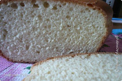 Девчонки, накрылась моя хлебопечка!(старушка отжила своё) Раньше не дружила я с хлебом из духовки, но тут решила упереться и получить результат!!!) Нашла понравившийся рецепт и .... Получилось!!!! Вот он какой! Девочки, дрожжи брала сухие. фото 4