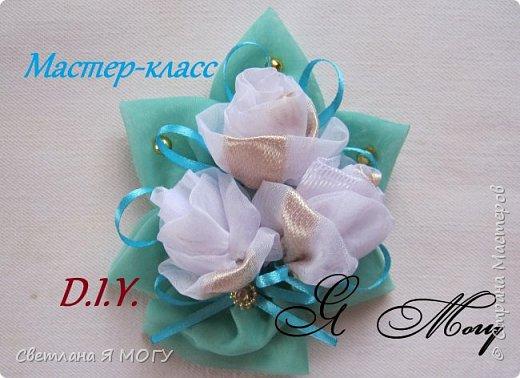Мини-букетик для декора окна фото 1