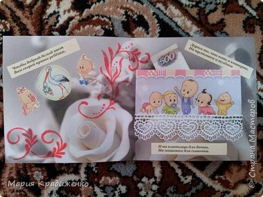 мой вариант сберегательной книжки на свадьбу друзьям. идеи брала из интернета. использовала имеющиеся подручные материалы. обложка фото 3