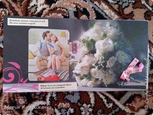 мой вариант сберегательной книжки на свадьбу друзьям. идеи брала из интернета. использовала имеющиеся подручные материалы. обложка фото 6
