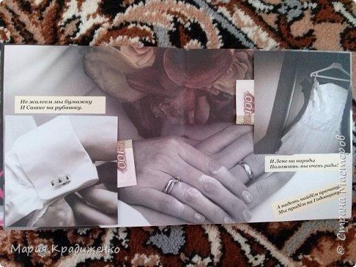 мой вариант сберегательной книжки на свадьбу друзьям. идеи брала из интернета. использовала имеющиеся подручные материалы. обложка фото 7