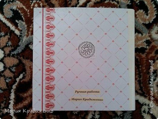 мой вариант сберегательной книжки на свадьбу друзьям. идеи брала из интернета. использовала имеющиеся подручные материалы. обложка фото 12