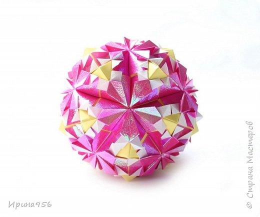 Рetal globe МК http://stranamasterov.ru/node/92773?c 30+30 модулей 5 х 2,5 см.  Размер около 6 см. фото 5