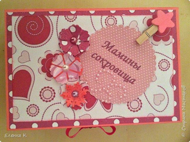 Моё последнее творение - коробочка для маленькой принцессы. фото 11
