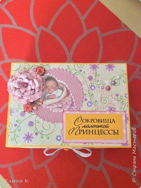 Моё последнее творение - коробочка для маленькой принцессы. фото 13