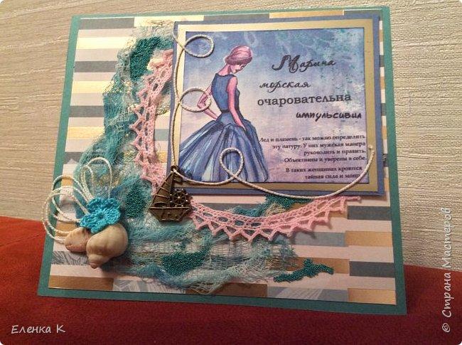 У коллеги День рождения и дополнение к коробочке шоколадных ракушек решила сделать вот такую открыточку. Кстати надпись полностью соответствует одариваемой. фото 1