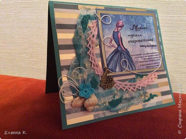У коллеги День рождения и дополнение к коробочке шоколадных ракушек решила сделать вот такую открыточку. Кстати надпись полностью соответствует одариваемой. фото 2