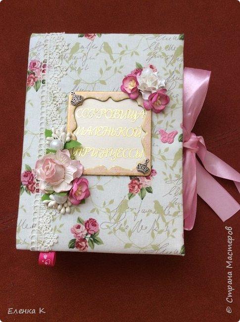 Моё последнее творение - коробочка для маленькой принцессы. фото 1