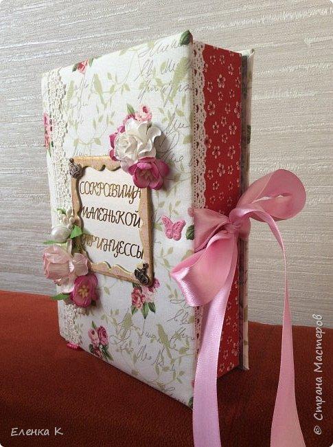 Моё последнее творение - коробочка для маленькой принцессы. фото 3