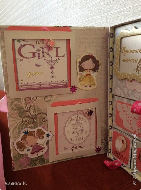 Моё последнее творение - коробочка для маленькой принцессы. фото 6
