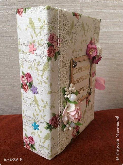 Моё последнее творение - коробочка для маленькой принцессы. фото 2