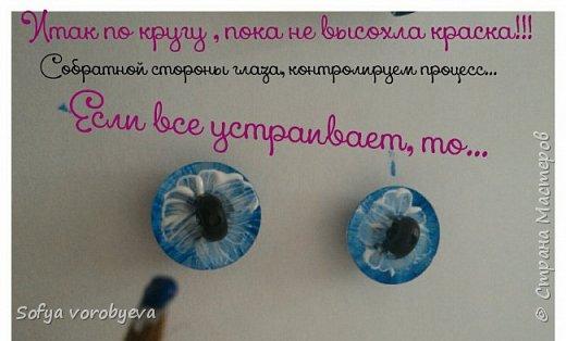 Небольшой мк по глазкам) фото 5