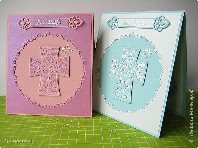 Здравствуйте! Доброго всем утра или дня! Сегодня я пришла показать вам свадебные открытки и открытки на крестины деток. Ажур и лебеди - перламутровая светло - голубая бумага плотностью 220 гр. Размер 12 х 16 см.  Заказчица одна, свадьбы разные, поэтому сделала две одинаковые...  чтобы быстрее. фото 11