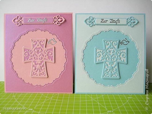 Здравствуйте! Доброго всем утра или дня! Сегодня я пришла показать вам свадебные открытки и открытки на крестины деток. Ажур и лебеди - перламутровая светло - голубая бумага плотностью 220 гр. Размер 12 х 16 см.  Заказчица одна, свадьбы разные, поэтому сделала две одинаковые...  чтобы быстрее. фото 10