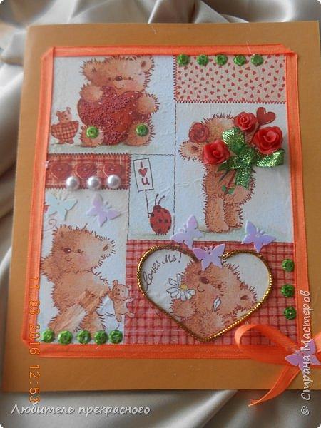 """Здравствуйте!!!Вот такие поздравительные открытки у меня напридумывались.Ни бумаги,ни приспособлений для скрапбукинга у меня нет, поэтому  применяла  для изготовления то что было """"под руками"""".... фото 5"""