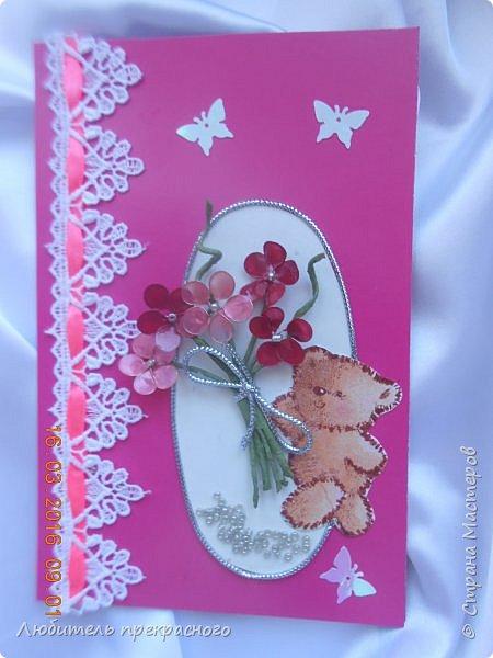 """Здравствуйте!!!Вот такие поздравительные открытки у меня напридумывались.Ни бумаги,ни приспособлений для скрапбукинга у меня нет, поэтому  применяла  для изготовления то что было """"под руками"""".... фото 10"""