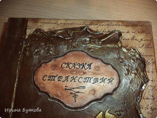 Доброе время суток, всем жителям Страны!!!! Покажу вам еще один набор, который делала в подарок на 23 февраля. Сделала тоже со скорпионом. Книга из фанеры,  уже большего размера и верхнюю крышку я делала уже по-другому, чем в первом комплекте.  http://stranamasterov.ru/node/1011752  В этой книжке я крышку крепила уже на петли и так мне понравилось больше. фото 3