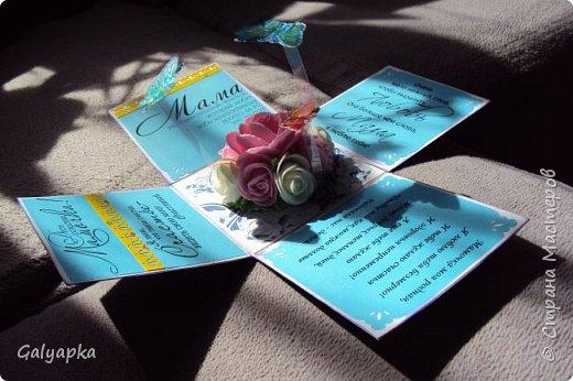 Моей мамульке в этом году исполнилось 55 лет. И я приготовила ей вот такие подарки: Открыточку от нас с папой в технике аппликации бархатной бумагой фото 11