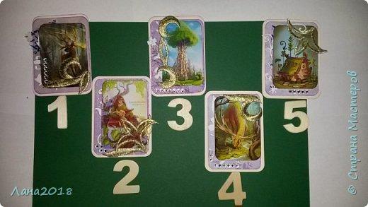"""АТС Серия называется """"Элегия"""" состоит из 4 карточек свободна №1 фото 2"""