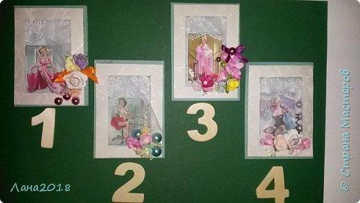 """АТС Серия называется """"Элегия"""" состоит из 4 карточек свободна №1 фото 3"""