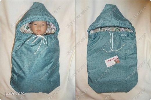 Конверт прогулочный для кукол ростом 43 - 46 см. Очень удобный и красивый ;-)