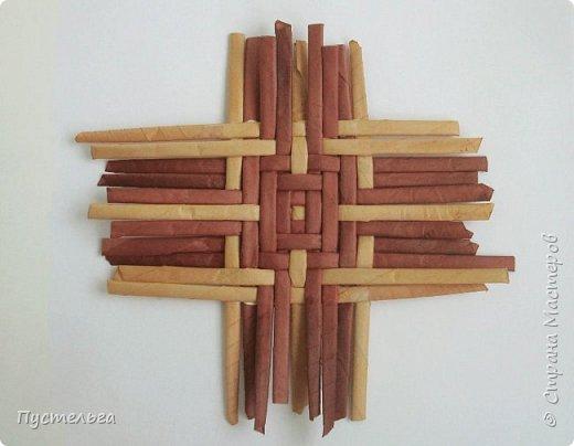 Вариант простой поделки к Пасхе из газетных трубочек. фото 19
