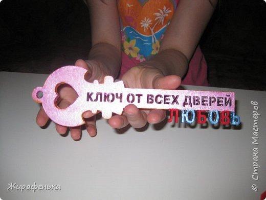 С моей соседкой Вероникой 7лет, мы сделали сердечки для мамы и папы на День влюблённых по МК Эльвира-Педагоша. Спереди есть кармашки, там лежат конфетки. На выставке купила интересный ключик-заготовка из дерева. Как покрасить ключик решила сама Вероника, буквы ЛЮБОВЬ, это её смелое решение.Красила краской акрил-перламутр. фото 2
